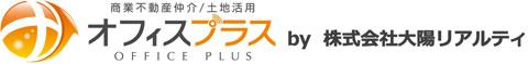 京都の貸事務所や貸事務所専門情報サイト